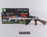 Plastikbo schießen Spielzeug mit Flashlight&Infrare (1045010)