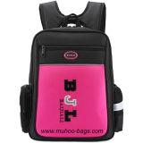 Sac à dos haute qualité pour sacs à dos pour filles en plein air