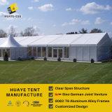 1200平方メートルの大きいイベントのテント