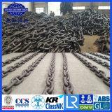 Cable de la cadena marina pintada