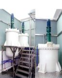 ステンレス鋼の蒸気暖房の混合の容器