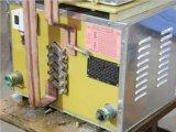 Digital DSP d'alimentation de chauffage par induction avec industriel tour de refroidissement chiller