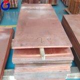 Hoja de cobre 10m m, metal de hoja de cobre