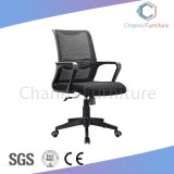現代家具の黒の革オフィスの椅子(CAS-EC1855)