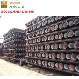 ISO 2531 200мм ковких чугунных труб