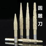 진공에 의하여 놋쇠로 만들어지는 다이아몬드 공구 돌 조각 조각 Tools