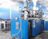 플라스틱 HDPE 병 중공 성형 기계 또는 만들기 기계
