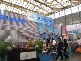 Skpl-2560s Semil-Automatischer PVB lamelliertes Glas-Produktionszweig