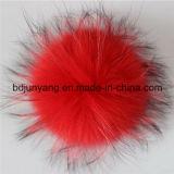 Execellentの価格のアライグマの毛皮のポンポンKeychain