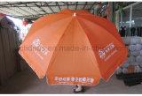 Parapluie de plage en acier de parapluie de la publicité extérieure Sun de Promotinal