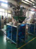 탄수화물 렌즈콩 포장기 (MD-420)