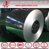 主な品質24のゲージによって電流を通される鋼鉄コイル