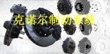 人のトラックの部品ブレーキディスク81508030009/81508030014