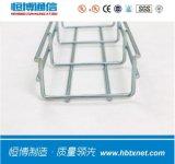 中国の熱いDipped Galvanized Wire Mesh Cable Tray Manufacturer