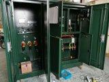 380V/660VAC低圧の引出しのタイプ配電箱