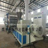 ABS/PMMA/HIPS/PVCの版の放出の生産ライン