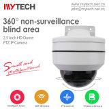 小型ドームPTZ WiFiの無線監視CCTVの機密保護IPのカメラ