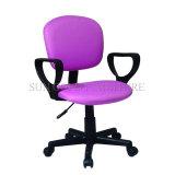 أحمر متّكأ بناء مرود خابور [ستفّ وفّيس كمبوتر] كرسي تثبيت ([سز-وك136ي])