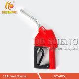 自動燃料ノズル11A/アルミ合金