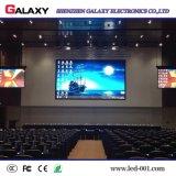 Pared video fija de interior a todo color/muestra/Billborad/el panel del mejor precio P2/P2.5p3/P4/P5/P6 LED para hacer publicidad, exposición