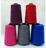 Filato di lana per il lavoro a maglia e tessere