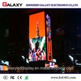 Напольная крытая высокая индикация экрана стены яркости СИД видео- для рекламировать
