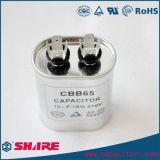 Cbb65 Sh 에어 컨디셔너 축전기를 가동하는 AC 모터