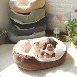 Do algodão coral de veludo de Brown bases macias do cão do círculo