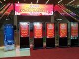 Fußboden-Standplatz-DigitalSignage LCD-Bildschirmanzeige, die Bildschirm-Video-Player 32 42 46 55 bekanntmacht