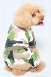 Одежды любимчика комбинезона собаки Camo