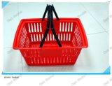 Panier de magasinage en plastique Supermarché Panier