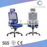 직업적인 공급자 사무실 메시 의자
