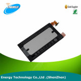 Pour HTC One Max Bop3p100 Battery, Factory Price