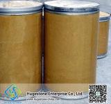 Lecitina de Soja en polvo (C12H24NO7P) (CAS: 8002-43-5)