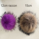 Fox d'argento Keychain della sfera della pelliccia del Racoon di falsificazione di buona qualità