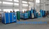 Кислород воздушной сепарации делая завод