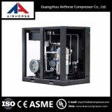 Compresseur d'air commercial économiseur d'énergie de vis de VSD (15-315KW) en vente