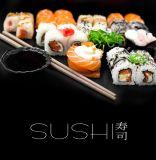 [تسّا] [1ل] [جبنس] طبق أرز ياباني خلف