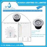 방수 12V 36W RGB 색깔 LED에 의하여 중단되는 수중 가벼운 방수 램프