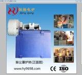 Печь электрической индукции системы удаления пыли алюминиевая плавя в промышленном