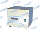 Uso do laboratório com centrifugador simples do laboratório da indicação digital
