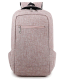 Saco de venda quente da trouxa do portátil da simplicidade, saco para Hobe, escola da trouxa do ombro do computador, Ol