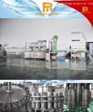 自動飲料水の詰物およびパッキング機械プラント/システム