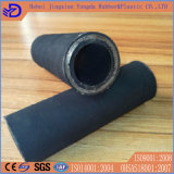 Fil d'acier à haute pression hydraulique tressée flexible en caoutchouc