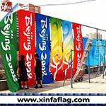 다채로운 옥외 넓은 기치 큰 기치 깃발