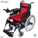 휠체어 (EW8703)