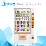 タッチ画面のエレベーターの自動販売機