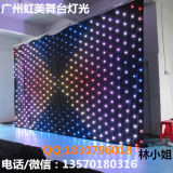 Cortina a todo color de la visión del LED RGB para el vídeo o el disco