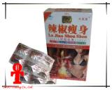 Poivre chaud de Jiao Shou Shen de La amincissant des pillules de régime de perte de poids de capsule amincissant des capsules de beauté