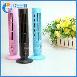 PC Colorful Tower Fan, Mini Desk Tower Cooler moda Cooling Desk Fan